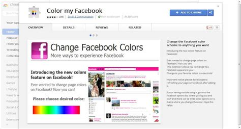 facebook themes color color theme facebook html autos weblog