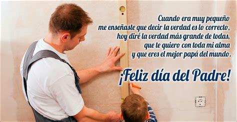imagenes bonitas feliz dia del padre imagenes del dia del padre con frases bonitas