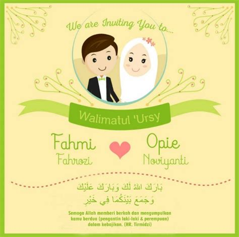 desain undangan pernikahan animasi 25 desain undangan pernikahan muslim terpopuler 2018