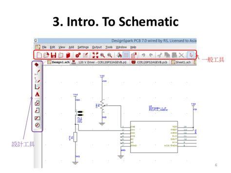 designspark tutorial designspark schematic sheet size