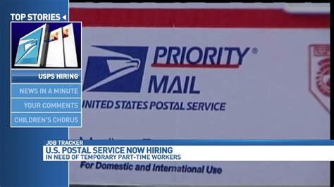 usps hiring temporary workers throughout woai