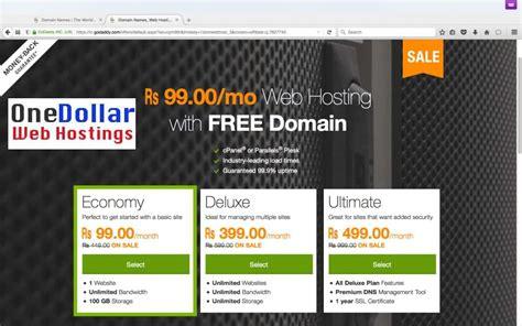 rs  web hosting godaddy rs  domain