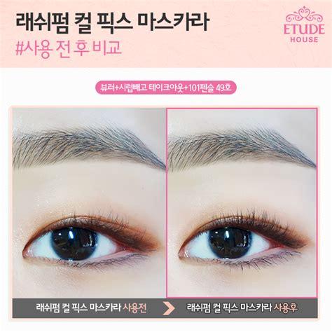Harga Etude House Mascara Curl Fix chibi s etude house korea etude new product lash perm