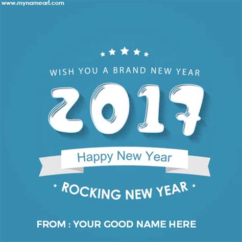 new year name in writing your name on happy new year wishes pictures