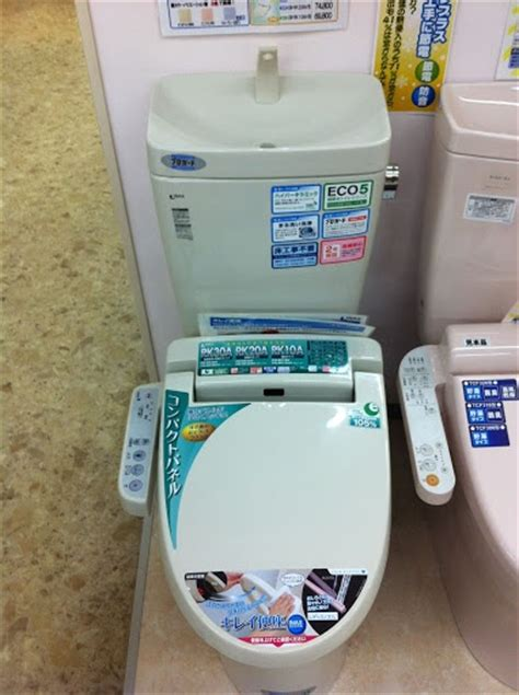 Hair Dryer Nippon 1000 images about japanese toilet ideas on toilets sinks and toilet sink