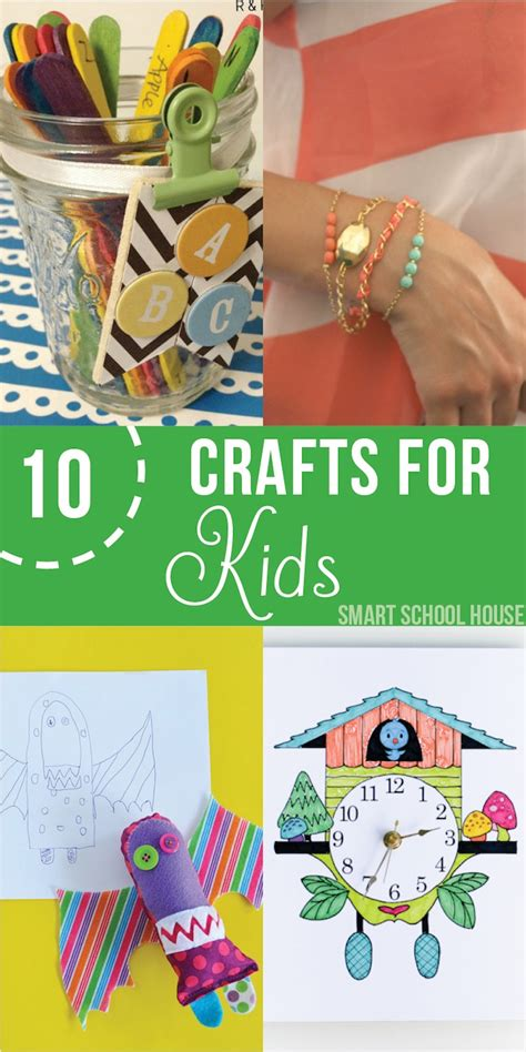 smart school house 10 crafts for kids smart school house