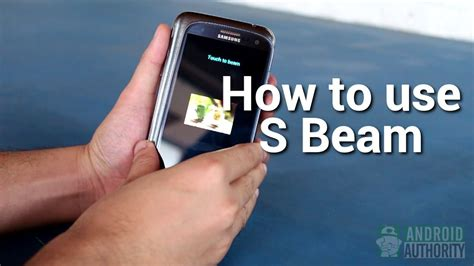 android beaming service how to use s beam