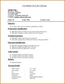 normal resume style pic resume template exle