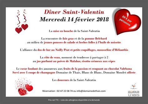 what is valentin valentin 224 proximit 233 de tours domaine de