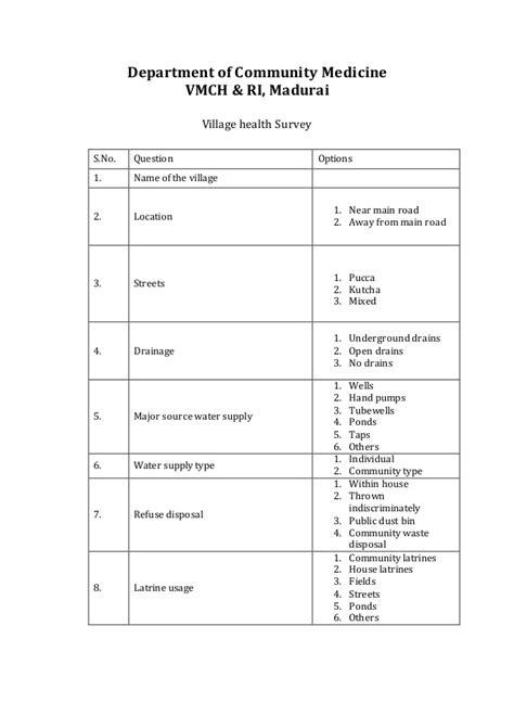 village health survey format