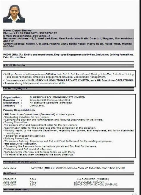 resume format 2014 india best resume formats for india