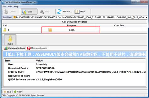 tutorial flash evercoss a74a memperbaiki evercoss u50a winner y start bootloop unbrick id