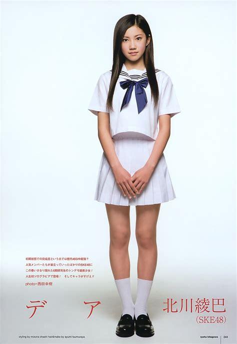 junior idols kitagawa ryoha ske48 junior idols pinterest