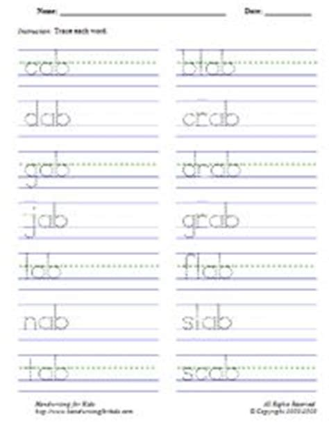 Make My Own Spelling Worksheets by Make Your Own Spelling Worksheets For Kindergarten