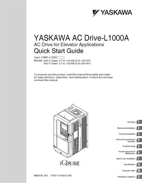 yaskawa a1000 user manual wiring diagrams wiring diagram