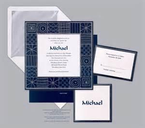 modern bar mitzvah invitations