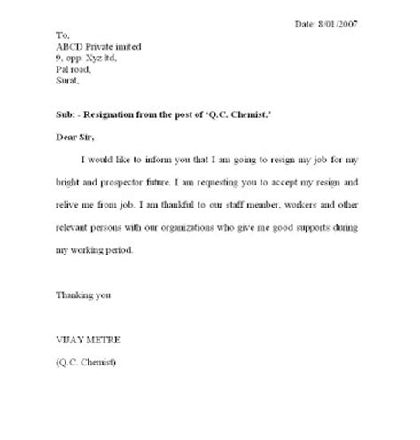 Resignation Letter Format Accountant Fresh And Free Resume Sles For 28 07 13 04 08 13