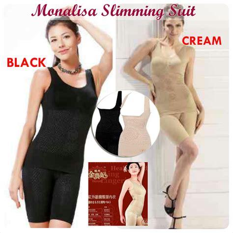 Korset Slimming Suit Pelangsing Perut Kecantikan Baju Pembakar Lemak Monalisa Slimming Suit Infrared Baju Dalam Wanita