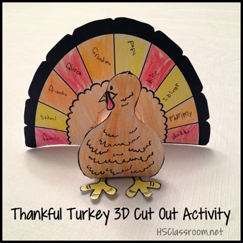 How To Make A Thanksgiving Turkey Out Of Construction Paper - thankful turkey 3d cut out activity for thanksgiving