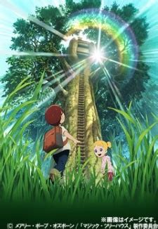 magic tree house list magic tree house myanimelist net