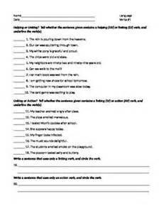 ela verbs helping linking worksheet 1 w