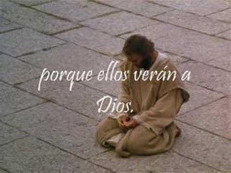videos de imagenes catolicas que lloran bienaventuranzas youtube
