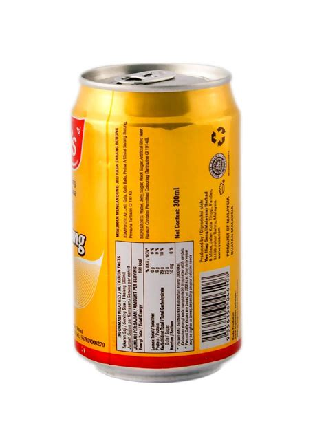 Naraya Brid S Nest Drink Sarang Burung Minuman Kaleng yeo s bird s nest drink klg 300ml klikindomaret