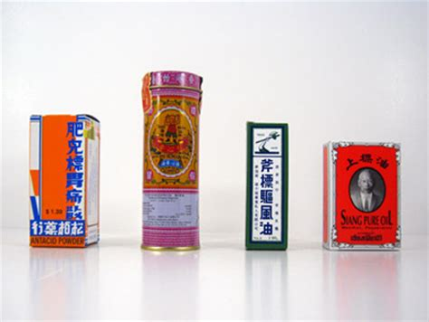 Kertas Lop Angpao Lebaran Idul Fitri Christmast Dll Bots Sby cetak kemasan packaging nain percetakan packaging paper bag dan katalog