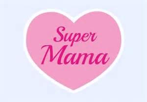 Wandtattoo super mama rosa pictures