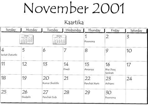 Calendar For 2001 Calendar 2001 2002