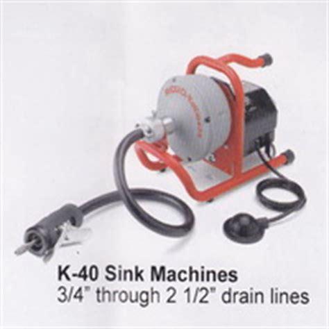 Mesin Ridgid ridgid k 40 sink machine 3 4 products of perkakas ridgid supplier perkakas teknik