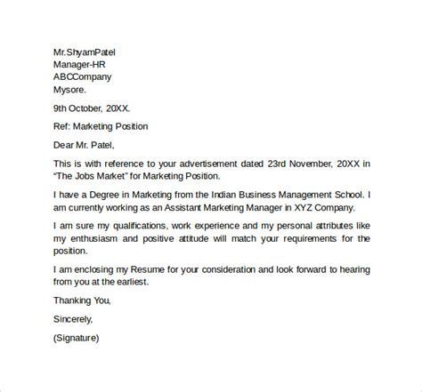 cover letter vice digital marketing intern pdf digital