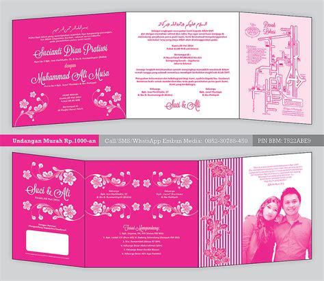 Undangan Pernikahan Manten Murah Sehari Jadi contoh undangan pernikahan rp 1000 171 undangan nikah murah