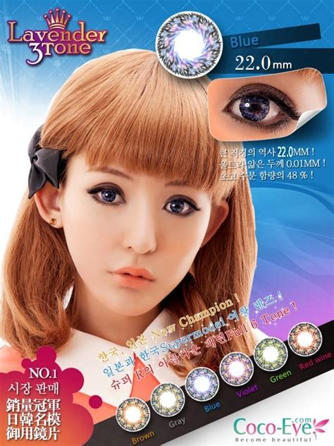 Coco Eye Softlens 3 Tone Violet softlens coco eye lavender 22mm