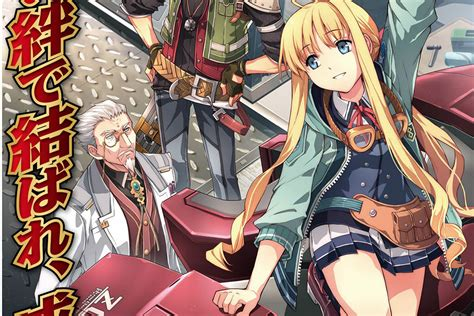 trail cold steel the legend of heroes trails of cold steel iii gets
