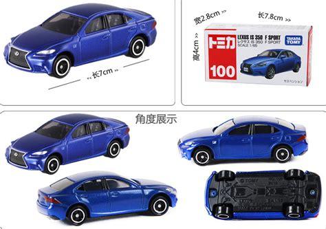 takara tomy diecast model car tomica scale model cars lexus is 350 f sport toys