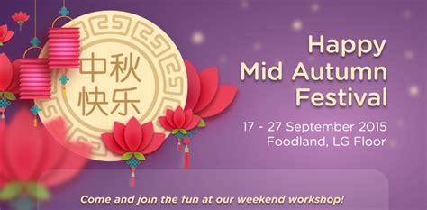 mid valley floor plan investsmart fest 9 11 oct 2015 mid mid autumn festivities and activities around the klang