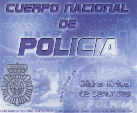 oficina virtual policia nacional museo policia cnp oficina virtual de denuncias