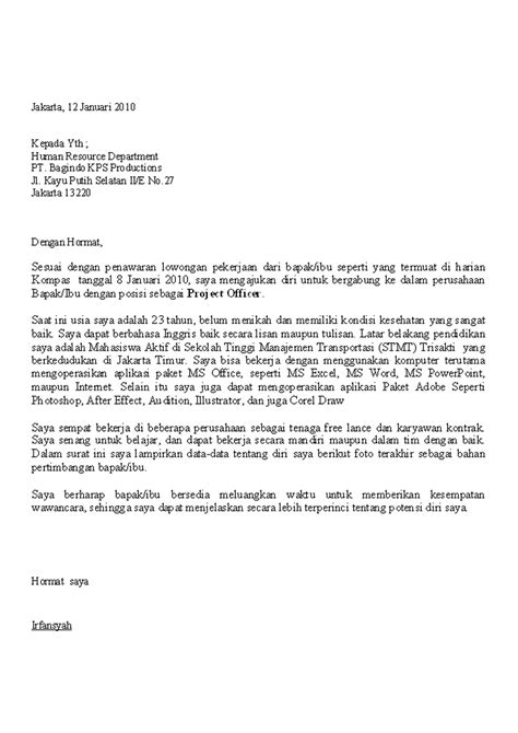 contoh application letter perhotelan akuoke homepage