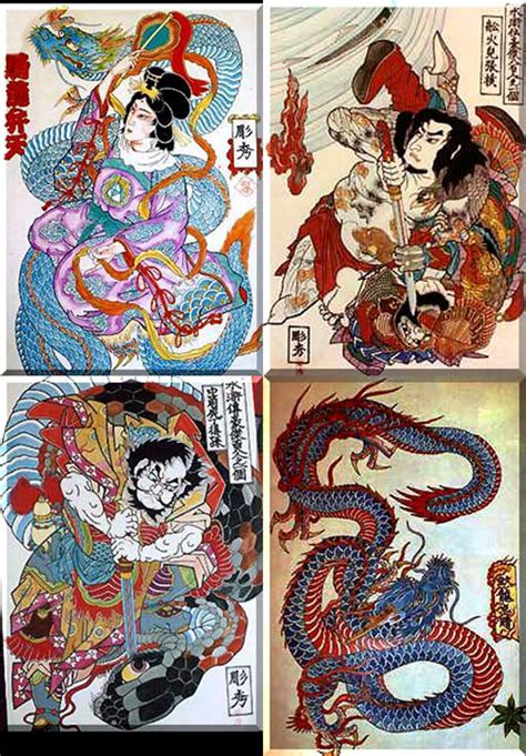 japanese tattoo encyclopedia file kazuoart jpg bme encyclopedia