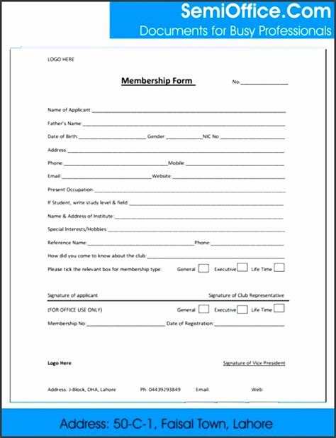 create a form template in word 7 create form template word sletemplatess