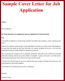 Template Cover Letter For Application cover letter sle for cover letter templates
