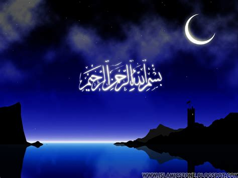 wallpaper 3d kaligrafi islam background islami 3d png check out background islami 3d