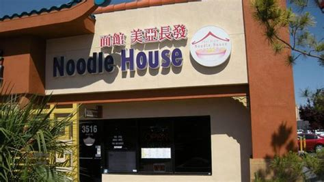 thai style noodle house thai style noodle house comes within one point of snhd closure eater vegas