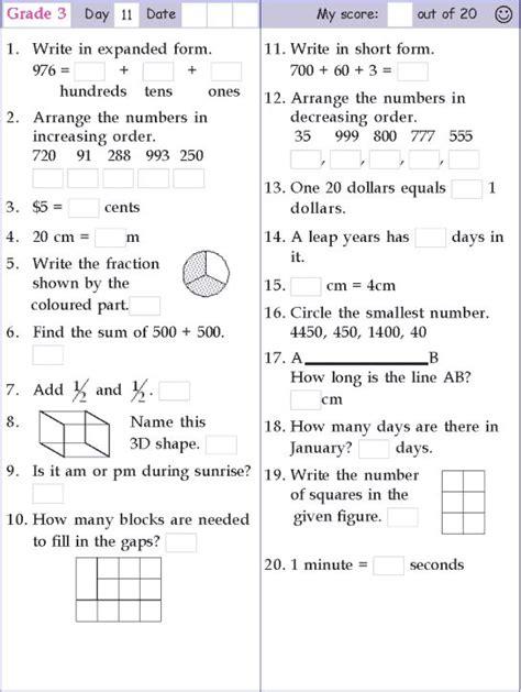 algebra worksheets homeshealth info