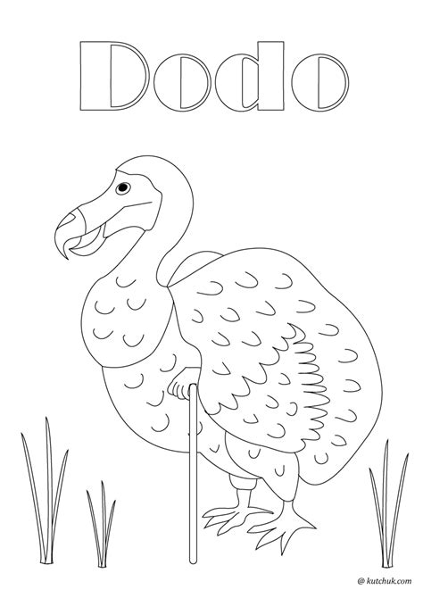 coloring pages of dodo bird free dodo birds coloring pages