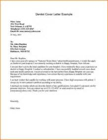 Request Letter For Dental Check Up 9 Dental Assistant Cover Letter Event Planning Template