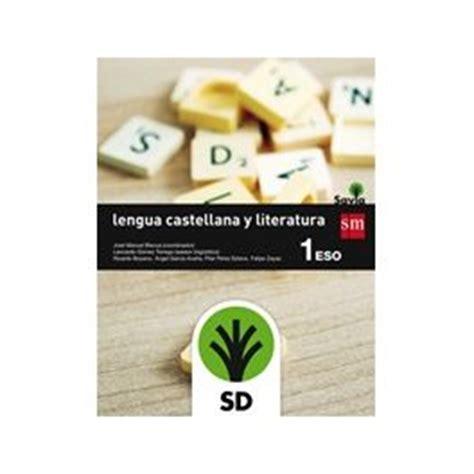 savia lengua 1 educacin 8467570334 lengua castellana y literatura 1 eso savia digital no se comercializa en librer 205 as