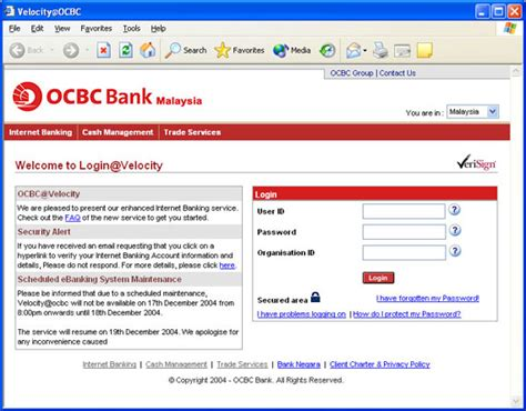 ocbc bank ocbc banking activate the security