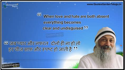 osho biography in hindi language best of osho quotes in hindi and english quotes garden